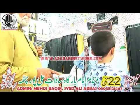 Live Majlis 22 May 2019 Ali Pur Chatha