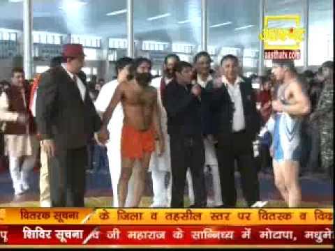 Meet Baba Ramdev, the wrestler