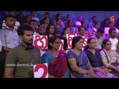 Dream Star Season 07 | Final 36 ( 01st Group ) Hansani Wimalsiri | 01-07-2017