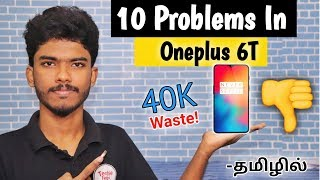 10 Big Problems in oneplus 6T-Don't Buy Oneplus 6T?|Techie Feed|Tamil