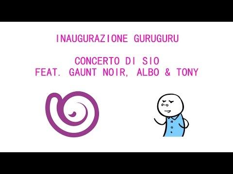 Inau(Guruguru)azione - Sio Feat. Gaunt Noir [Jimmy Verdoora]