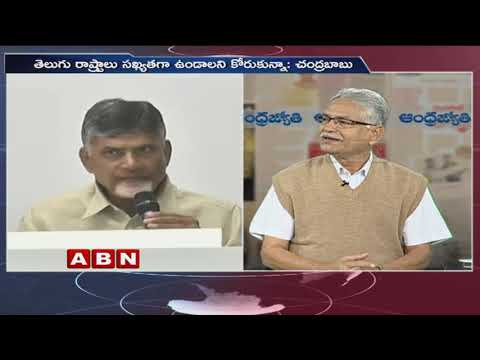 Discussion | CM Chandrababu Angry on YSJagan, comments over TDP wished for Alliance with TRS |Part 1