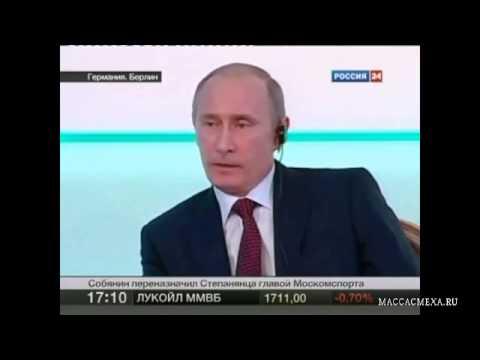 Этот прикол Путина взорвал весь Интернет! РЖАЧ, СМОТРЕТЬ ДО КОНЦА!!!