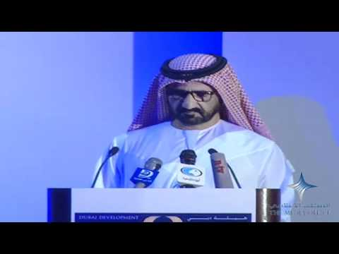 Mohammed bin Rashid announces Dubai Healthcare City