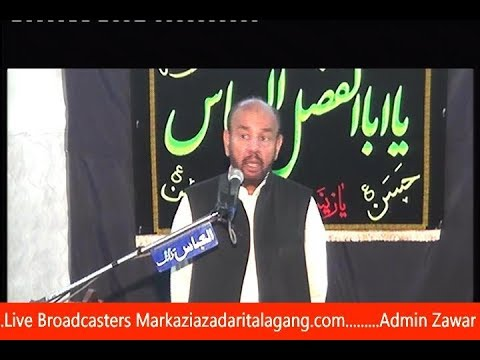 Live Majlis 4 rabbi ul awal 2017 talagang {Chakwal}