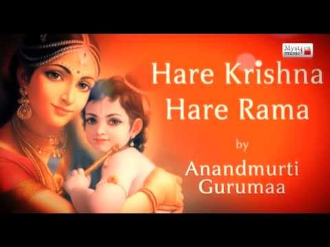 Hare Krishna Hare Rama | Indian Devotional Music | Krishna Bhajan...