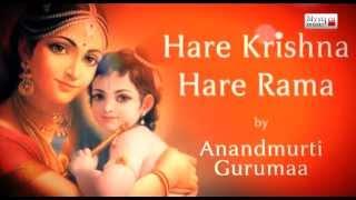 Hare Krishna Hare Rama | Indian Devotional Music | Krishna Bhajan By Gurumaa