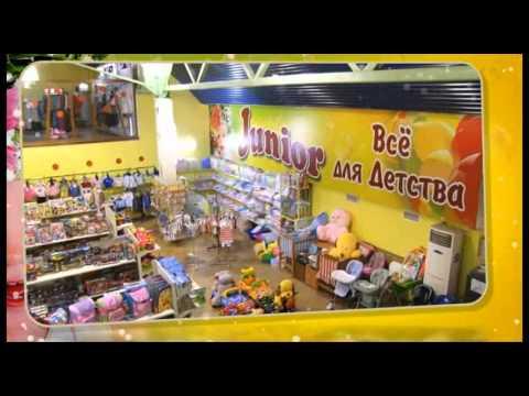 Ролик детского магазина