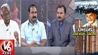 Special Debate On Hyderabad Development Before And After 1995 | 7PM Discussion