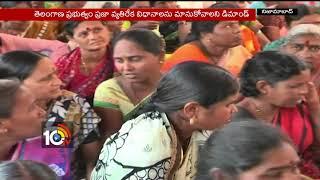 హామీలను నెరవేర్చడంలో కేసీఆర్ విఫలం..| T Mass Agitators At Collectorate Offices | Nizamabad