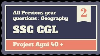 geography previous year questions ssc cgl in Hindi