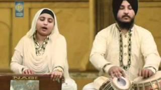 Deho Daras Sukh Dateya - Bibi Navneet Kaur Ji Sri Amritsar Wale