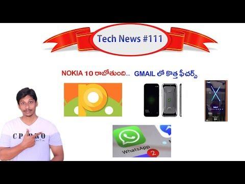 Tech News in Telugu # 111 : Moto G6 Play 13k, Whatsapp, Gmail New Feature