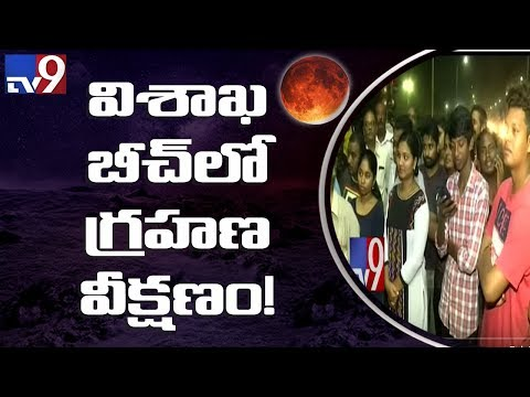 Lunar Eclipse 2018 : Common diet beliefs and myths - TV9