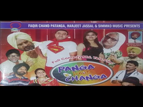 Panga Is Not Changa || Punjabi Comedy Movie Latest Movie 2015 | Popular Punjabi Movie