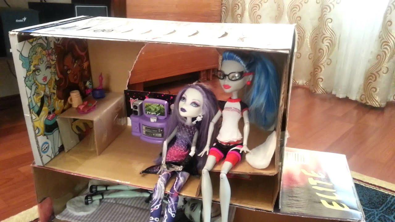Дом для кукол своими руками для монстер хай