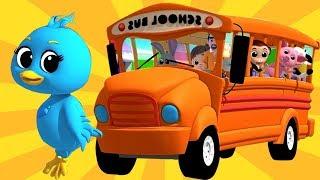bánh xe trên xe buýt | vườn ươm vần | âm nhạc bé | Best Rhymes For Kids | Wheels On The Bus Song