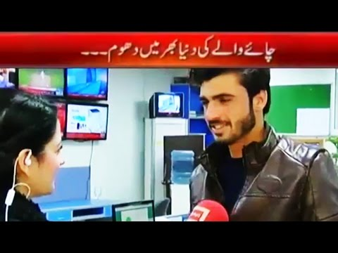 Arshad Khan Chai Wala Promoting His New Movie on Dunya News