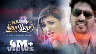 Happy New Year - New Tamil Short Film 2017 || Vijjith, Akshara Sudhakar Reddy || E Sub