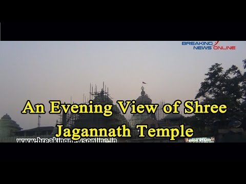 An Evening View of Shree Jagannath Temple