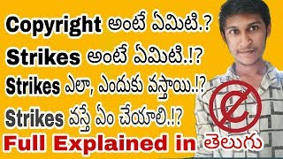 What Is Copyright Strikes in Youtube || Explained In Telugu || Tech Boy Vinnu