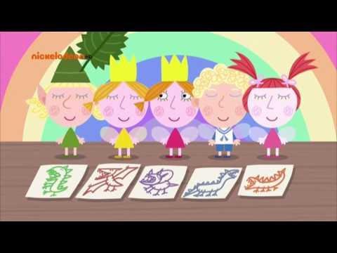 """Маленькое королевство Бена и Холли (3 серия, 2 сезон) """"Дэйзи и Поппи идут в садик"""""""