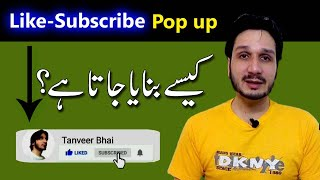 How To Create Like & Subscribe Button For YouTube Videos | Technical Tanveer Asghar