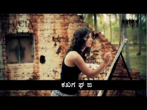 LUCIA - ORIGINAL Thinbeda kami For Voice Audition (From the...