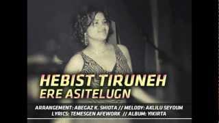 Hebist Tiruneh Ere Asitelugn (Ethiopian music)