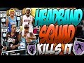 NBA 2K17 MYTEAM ALL HEADBAND PLAYERS GAMEPLAY! HOW THE %$#@ DOES THIS HAPPEN? -