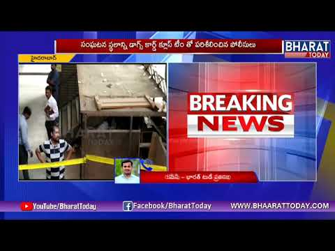 Unidentified Man Murdered At Nampally | Hyderabad | Bharat Today
