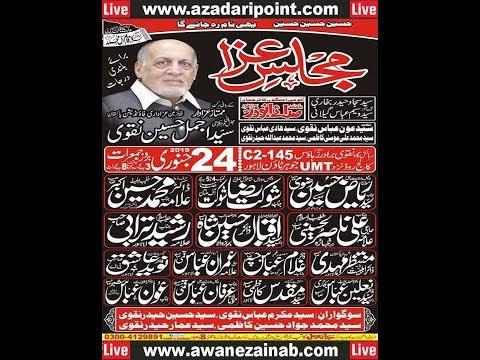 Live Majlis 24 January 2019 Ajmal House Township Lahore