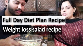 Lose 5 kg in 30 Days || Weight loss diet routine || Weight loss before and after