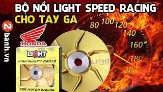 Bộ nồi Light Speed Racing dành Vario - Click - PCX - Air Blade - Lead - SH 125