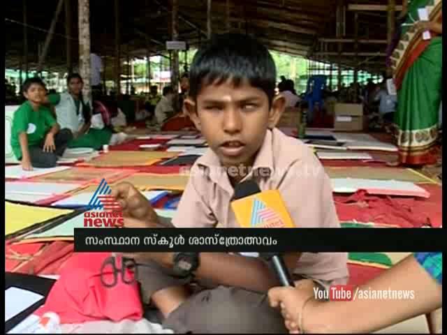 State School Science Fest begins : Chuttuvattom News
