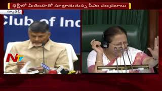 AP CM Chandrababu Naidu Speaks to Media in New Delhi Over AP Special Category Status | NTV