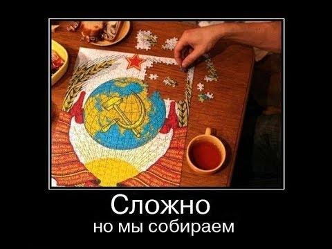 В Ростове на Дону 12.08.2017 г. открыта ГРП СССР.
