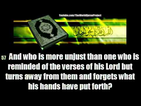 Surah 18 Al-kahf (the Cave) Full, Mishary Al-afasy With English Subtitles video