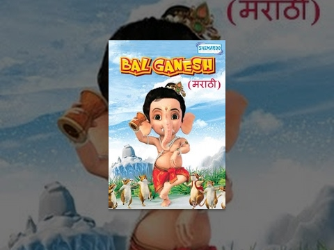 Bal Ganesh video
