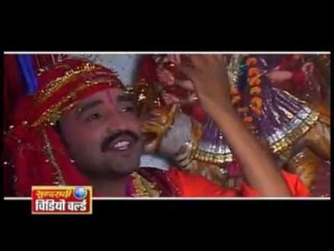 Chhattisgarhi Devotional Song - Gahana Ho Gahana - Aama Paan Ke Patri - Dilip Shadangi video
