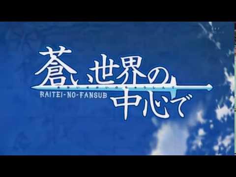 Aoi Sekai No Chuushin De 01 Vostfr (french Subs) video