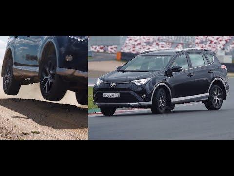 Новый Toyota RAV4: бездорожье или трек?