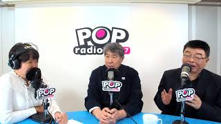 2019 01 14《POP搶先爆》黃光芹 專訪 前立法委員 邱毅、 台大政治系教授 張亞中