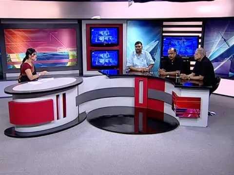 Patna Airport news 2