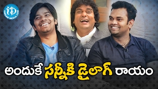 Reason Why Sunny Has No Dialogues - Ram Prasad || Talking Movies With iDream