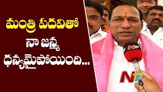 Minister Malla Reddy Face To Face   Telangana Cabinet Expansion   NTV