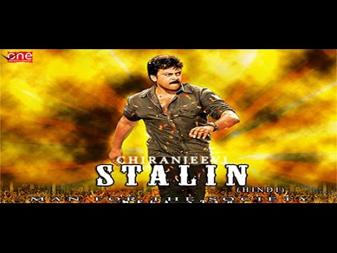 Stalin - Chiranjeevi | Trisha | Prakash Raj | Anushka Shetty | Dubbed Hindi Movies Full Movie video