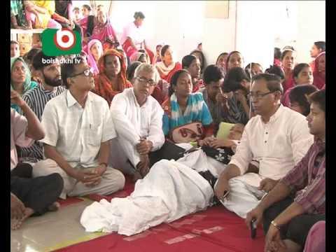 Bangladesh Tuba Garment Workers Protest- A Report by Mithun Mostafiz
