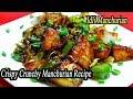 Crispy Idly Manchurian | Snack idea for Leftover Idlis | MadhurasRecipe | Ep - 624