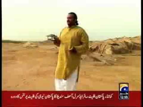 YouTube   Dua Mangta Hoon   Amjad Sabri